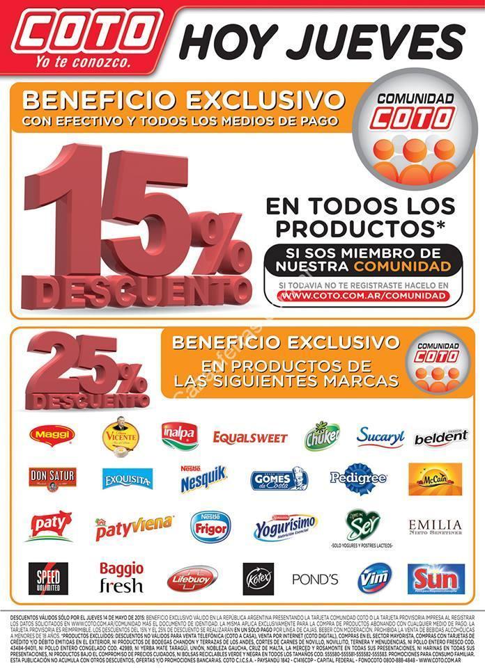 7a975775a Ofertas Coto día Jueves: hasta 25% de descuento en productos de marcas  seleccionadas.