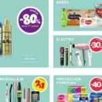 Ofertas Farmacity para darte un gusto: Hasta 2x1 en cuidado bucal, maquillaje y más del 1 al 20 de julio