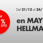 Ofertas de la Semana Disco del 21 al 24 de diciembre: Hasta 2x1 en productos