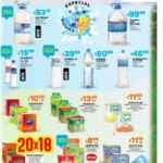 Folleto Makro ofertas Semanales del 7 al 13 de enero 2021