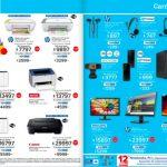 Catálogo Carrefour Vuelta al Cole 2021 al 16 de marzo