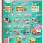 Folleto Makro ofertas semanales del 11 al 17 de marzo