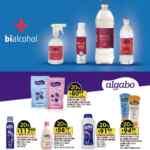 Catálogo COTO ofertas Semanales del 24 al 30 de mayo 2021