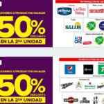Ofertas Ahorro Gigante Carrefour del 6 al 12 de julio 2021