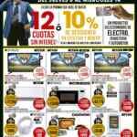 Catálogo COTO Super Fin de Semana del jueves 8 al miércoles 14 de julio