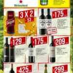 Folleto Supermercaods DIA Ofertas de la Semana del jueves 8 al miércoles 14 de julio