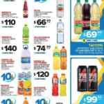 Folleto Carrefour Maxi Semana del Ahorro válido al 29 de agosto