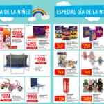 Catálogo Changomas y Walmart Ofertazos XXL del 5 al 18 de agosto 2021