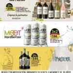 Catálogo COTO revista semanal de ofertas del 11 al 17 de octubre 2021